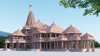 Photo of राम मंदिर के लिए अब तक आ चुका है 2100 करोड़ का दान