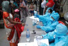 Photo of कोरोनाः देश के कई राज्यों में फिर बढ़ने लगे केस, बीते 24 घंटे में दर्ज हुए इतने मामले