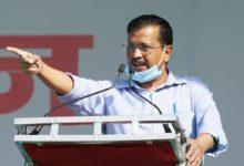 Photo of दिल्ली एमसीडी उपचुनाव में आप का जलवा, जीती 5 में से 4 सीट