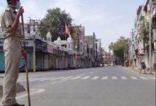 Photo of यूपी में वीकेंड लॉकडाउन का ऐलान, बढ़ते केस के बाद राज्य सरकार का फैसला