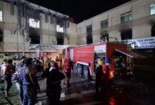 Photo of बगदाद के कोविड अस्पताल में लगी भीषड़ आग, ऑक्सीजन सिलिंडर फटने से 82 लोगों की मौत