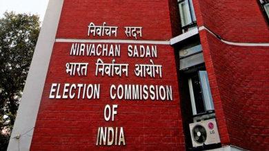 Photo of हाईकोर्ट की फटकार के बाद चुनाव आयोग का फैसला, 2 मई को विजय जुलूस निकालने पर रोक