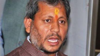 Photo of उत्तराखंड के मुख्यमंत्री तीरथ सिंह रावत का सख्त निर्देश, ज्यादा पैसे वसूलने वाले निजी अस्पतालों पर सख्त कार्रवाई हो