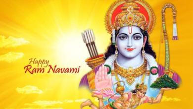 Photo of 21 अप्रैल को मनाया जाएगा राम नवमी का पर्व, जानें पूजन विधि व शुभ समय