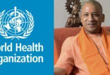 Photo of WHO ने योगी सरकार के कोविड प्रबंधन को सराहा, प्रदेश में 10 दिनों में लगभग 1 लाख एक्टिव केस हुए कम