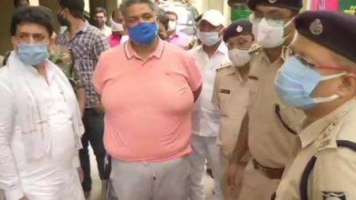 Photo of पूर्व सांसद पप्पू यादव गिरफ्तार, लॉकडाउन उल्लंघन का है आरोप