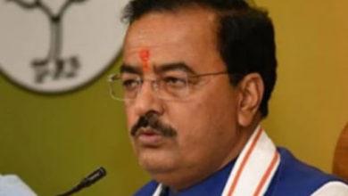 Photo of केशव प्रसाद मौर्य ने धनुष फाउंडेशन एवं सम्पाति आरोग्य मित्र अभियान द्वारा आयोजित निःशुल्क टेलीमेडिसिन सेवा का किया लोकार्पण