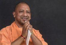 Photo of सीएम योगी ने बिजनौर को दी मेडिकल कॉलेज की सौगात