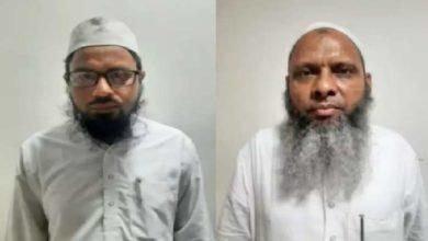 Photo of यूपी की एंटी टेररिस्ट स्कॉड ने धर्मांतरण के मामले में 2 लोगों को किया गिरफ्तार