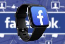 Photo of Facebook जल्द लॉन्च कर सकता है स्मार्टवॉच, डिस्प्ले के साथ मिलेंगे दो कैमरे