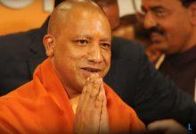 Photo of मुख्यमंत्री योगी ने up.mygov.in पोर्टल का किया शुभारम्भ