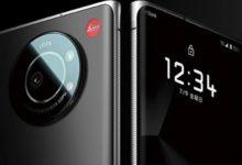 Photo of Leica का पहला फ़ोन हुआ लॉन्च, जानें कीमत और फीचर्स