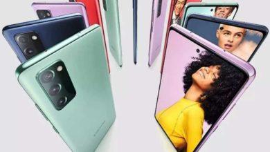 Photo of Samsung S20 FE पर भारी डिस्काउंट, 12000 तक हुआ सस्ता