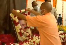 Photo of डॉ. श्यामा प्रसाद मुखर्जी के 68वीं पुण्यतिथि पर सीएम योगी ने दी श्रद्धांजलि