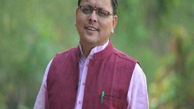 Photo of उत्तराखंड में शुरू हुई मुख्यमंत्री महालक्ष्मी योजना, सीएम धामी ने किया शुभारंभ