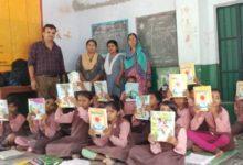 Photo of यूपी: वर्तमान सत्र में 1 करोड़ 85 लाख से अधिक छात्रों को दी जाएंगी निशुल्क पुस्तकें