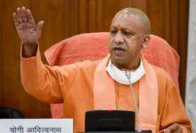 Photo of सपा को योगी की नसीहत, परिवारवादी मंसूबे छोड़, सोच को बनाएं व्यापक