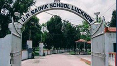Photo of गोरखपुर में संपन्न हुआ यूपी के 5वें सैनिक स्कूल का शिलान्यास, 4 पहले से संचालित