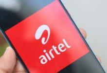 Photo of Airtel यूज़र्स को झटका, अब नहीं मिलेगा 49 वाला पैक