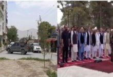 Photo of अफगानिस्तान में राष्ट्रपति भवन के पास धमाका, बकरीद की नमाज के दौरान दागे गए रॉकेट