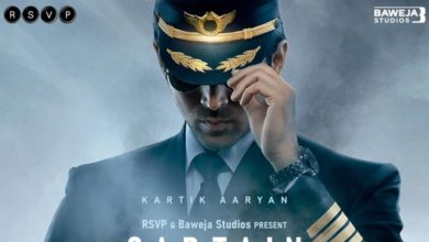Photo of कार्तिक आर्यन बनेंगे हंसल मेहता की फिल्म में पायलेट, 'कैप्टेन इंडिया' का First Look मचा रहा धूम