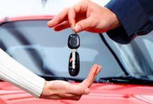 Photo of कार खरीदने का मन है तो आपके लिए है ये खबर, सस्ते दाम में मिल रही हैं ये गाड़ियां