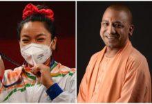 Photo of टोक्यो ओलंपिक: मीराबाई चानू ने वेटलिफ्टिंग में जीता रजत पदक, सीएम योगी ने ट्वीट कर दी बधाई