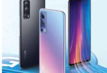 Photo of Vivo Y72 5G स्मार्टफोन हुआ लॉन्च, जानें कीमत और फीचर्स