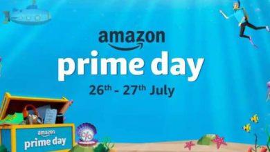 Photo of Amazon पर Prime Day सेल का आज आखिरी दिन, स्मार्टफोन्स समेत गैजेट्स पर तगड़ी छूट