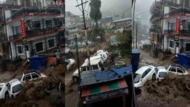 Photo of हिमाचल गए टूरिस्ट्स पर आई आफत, Mcleodganj में बादल फटने के बाद बह गईं गाड़ियां