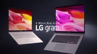 Photo of LG Gram सीरीज के लैपटॉप हुए लॉन्च, जानिए कीमत और फीचर्स