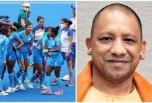 Photo of टोक्यो ओलंपिक: सीएम योगी ने सेमीफाइनल में पहुंचने वाली भारतीय महिला हॉकी टीम को दी बधाई