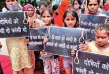 Photo of दिल्ली के कैंट में 9 साल की बच्ची के साथ रेप के बाद जलाया, माँ ने की फांसी की मांग