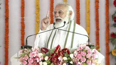 Photo of अलीगढ़ में प्रधानमंत्री मोदी ने की सीएम योगी की तारीफ, कहा- यूपी आज देश के बड़े अभियानों का नेतृत्व कर रहा है