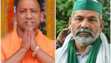 Photo of राकेश टिकैत का बड़ा बयान, बोले- तो मैं योगी जी को नंबर 1 मुख्यमंत्री कहूंगा