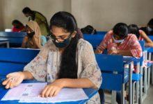 Photo of उत्तर प्रदेश में संस्कृत से सिविल सेवा की तैयारी करने वाले छात्रों की संख्या ढ़ाई गुना बढ़ी