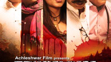 Photo of फैंस का इंतजार हुआ खत्म, 17 दिसंबर को रिलीज होगी दुष्यंत प्रताप सिंह के निर्देशन में बनी 'त्राहिमाम'