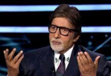 Photo of महानायक अमिताभ बच्चन हुए ट्रॉल्स के शिकार, पलट-वार कर दिया करारा जवाब