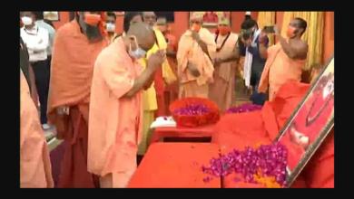 Photo of महंत नरेंद्र गिरी का अंतिम संस्कार आज, सीएम योगी ने दी श्रद्धांजलि