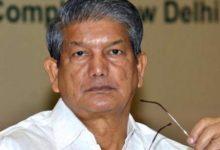 Photo of उत्तराखंड के पूर्व मुख्यमंत्री हरीश रावत ने निकाली परिवर्तन यात्रा, लोगों का किया अभिवादन