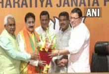 Photo of उत्तराखंड कांग्रेस को बड़ा झटका, भाजपा में शामिल हुए एक और विधायक