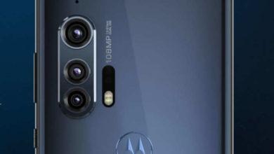 Photo of Motorola कर रहा है दो नए स्मार्टफोन को लॉन्च करने की तैयारी, ये होंगे फीचर्स
