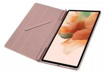Photo of Samsung ने लॉन्च किया Galaxy Tab A7 Lite टैबलेट,  शानदार हैं फीचर्स