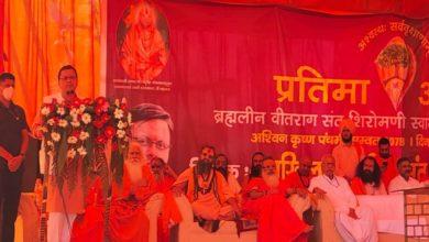 Photo of उत्तराखंड के सीएम पुष्कर सिंह धामी ने हरिद्वार में किया स्वामी वामदेव की मूर्ति का अनावरण