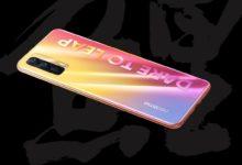 Photo of रियलमी ने इंडिया में लॉन्च किया Realme V11s 5G , जानिए कीमत और स्पेसिफिकेशन