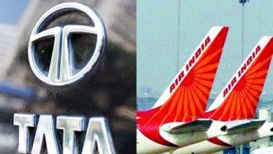 Photo of अब टाटा ग्रुप के आधीन होगा एयर इंडिया, सबसे ज्यादा कीमत लगाकर मारी बाजी