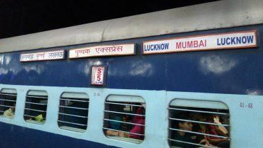 लखनऊ-मुंबई पुष्पक एक्सप्रेस में 20 साल की लड़की से हुआ गैंगरेप, यात्रियों में दहशत का माहौल