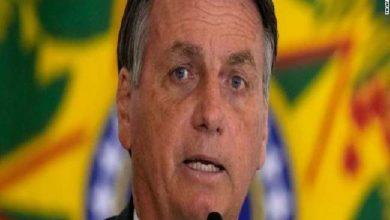 Photo of ब्राजील के राष्ट्रपति नहीं लगवाएंगे कोरोना वैक्सीन, कहा- मेरा इम्यून सिस्टम मजबूत है