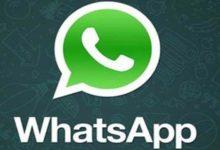 Photo of Whatsapp जल्द लॉन्च करने जा रहा है नया फीचर, iOS यूज़र्स के लिए किया जाएगा रोलआउट