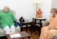 Photo of गृह मंत्री अमित शाह आज मना रहे अपना जन्मदिन, सीएम योगी ने ट्वीट कर दी बधाई